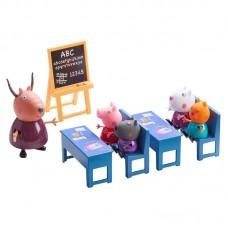 Gurli Gris Klasseværelse