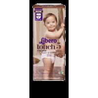 Libero Touch No. 5, bukseble